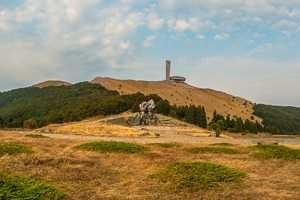 Panorama_s_izgled_kym Buzludja