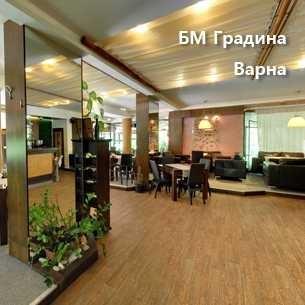 БМ Градина - Варна