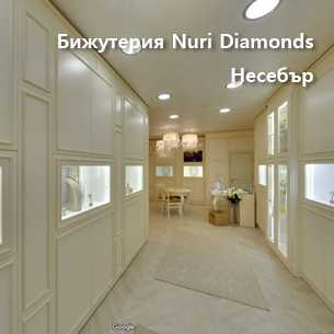 Бижутерия Nuri Diamonds
