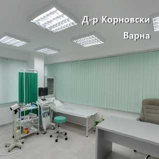 Корновски