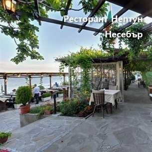 Ресторант Нептун - Несебър