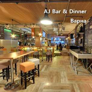 AJ Bar & Dinner
