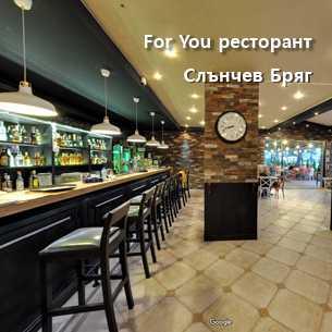 For You ресторант