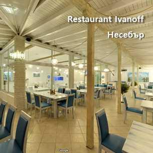 Ресторант Ivanoff