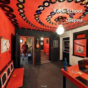 Rock School - Варна