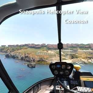 Созополис Helicopter View