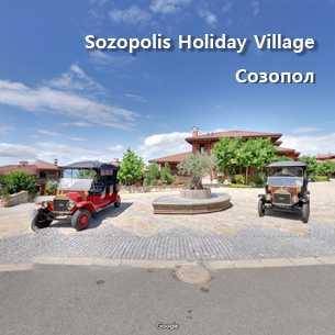 Ваканционно селище Sozopolis