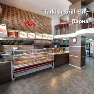 Турски Grill Elite